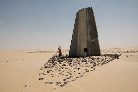 Monumento mais remoto do mundo RG Local